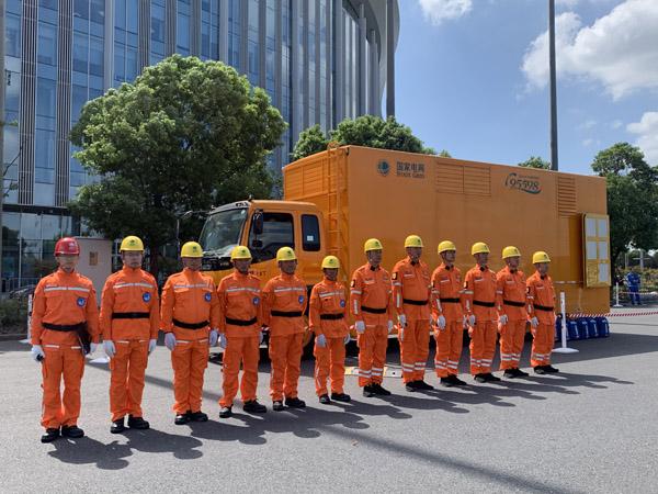 第二届中国国际进口博览会城市服务保障第二次实景综合演练