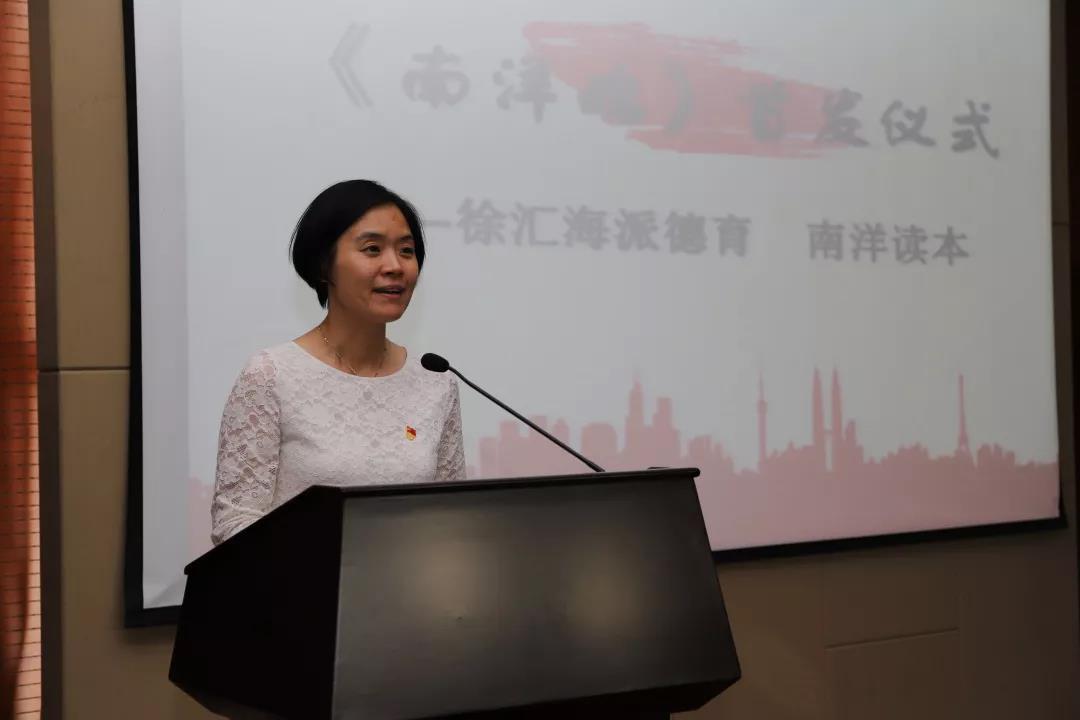 上海市南洋中学、南洋初级中学举行烈士纪念日英雄主题教育活动_平陵中学