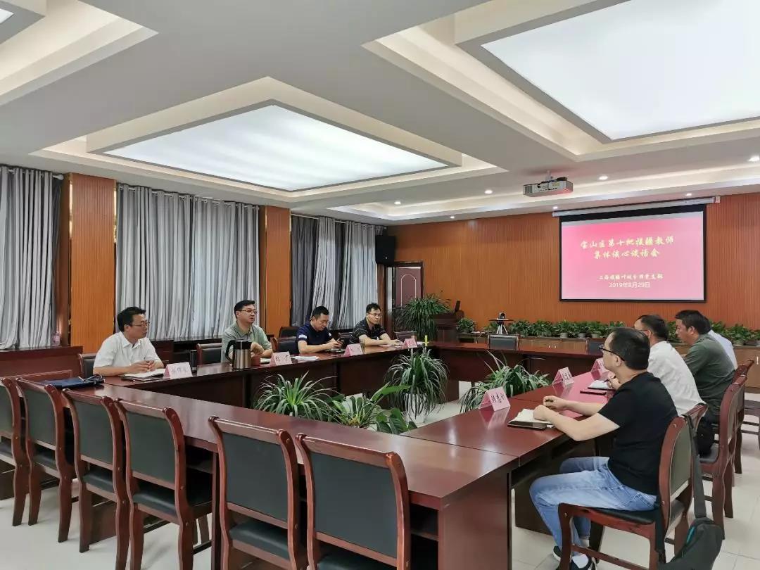 薪火相传继往开来――上海市第十批援疆教师开启新的教训援疆之路