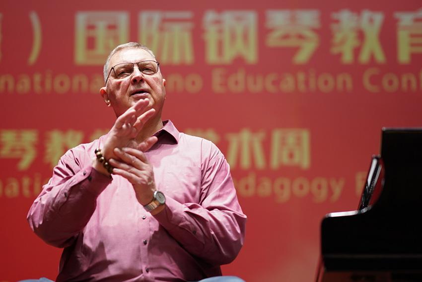 七百余名教师齐聚上海探讨五大洲的钢琴教育