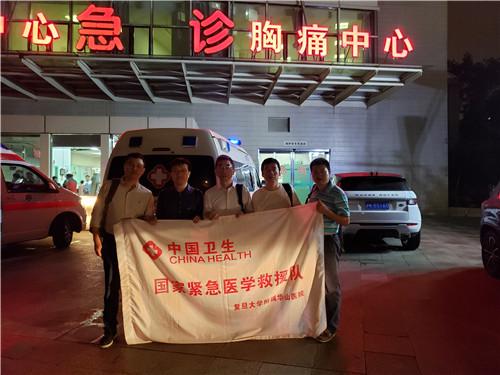 9死10伤!华山医院四位专家今晚紧急赶赴无锡救治燃气爆炸伤员