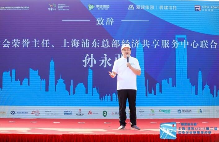 """打造""""旅游+体育+文化""""胜地第二届中外企业赛艇挑战赛在沪举办"""