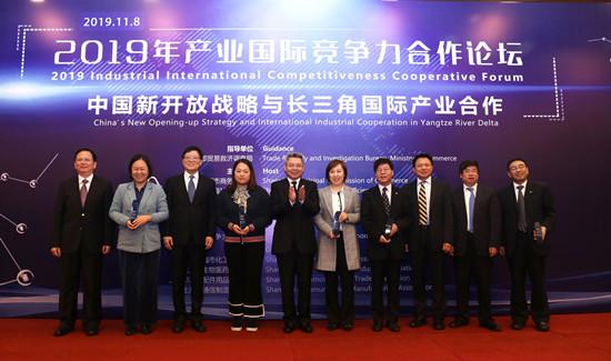 上海社科院:释放经济新动能上海