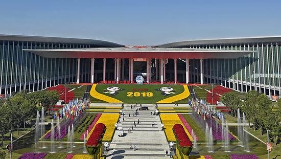 中共上海市委上海市人民政府致全市人民的感谢信