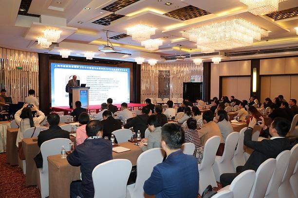 上海市医院协会精神卫生中心管理