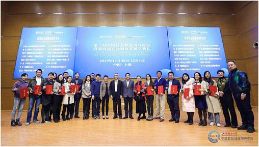第二届中国社会创业研究论坛在上海财经大学举行 沛县热线
