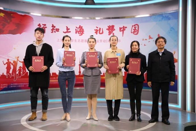 首届上海市中学生志愿服务、公益劳动风采展示活动举行