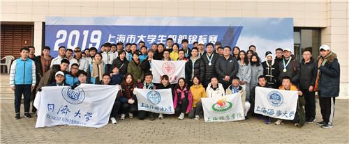 转载:2019年上海大学生帆船锦标赛开赛五所高校学子扬帆竞逐