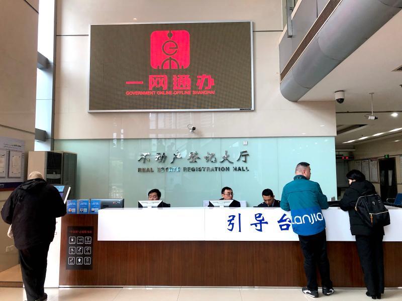 �I房�k�J款�b需跑一次�y行,上海