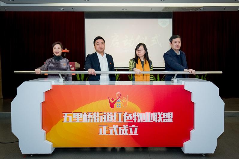 黄浦区五里桥街道:党建引领红色物业让居民幸福感实其实在