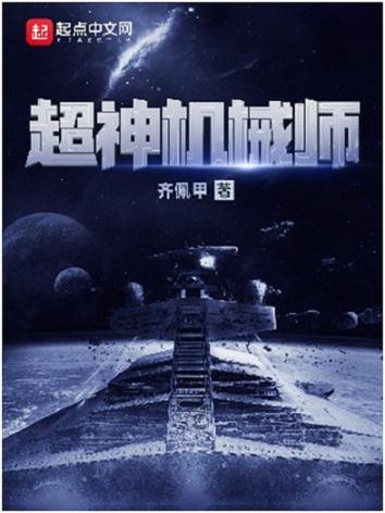 019中国网络文学作家影响力榜发布