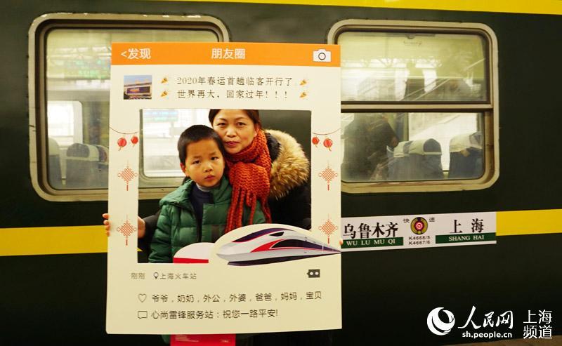 回家,过年!上海地区春运临客今天提前开行
