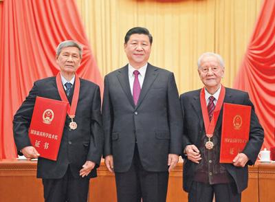 中共中央国务院审慎举办国家科学手艺奖赏大会