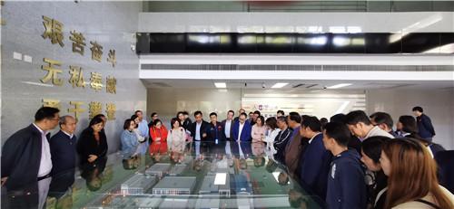 """2019年上海闵行""""建站建家""""院士专家工作站和企业科协交流活动"""