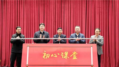 http://www.weixinrensheng.com/yangshengtang/1435774.html