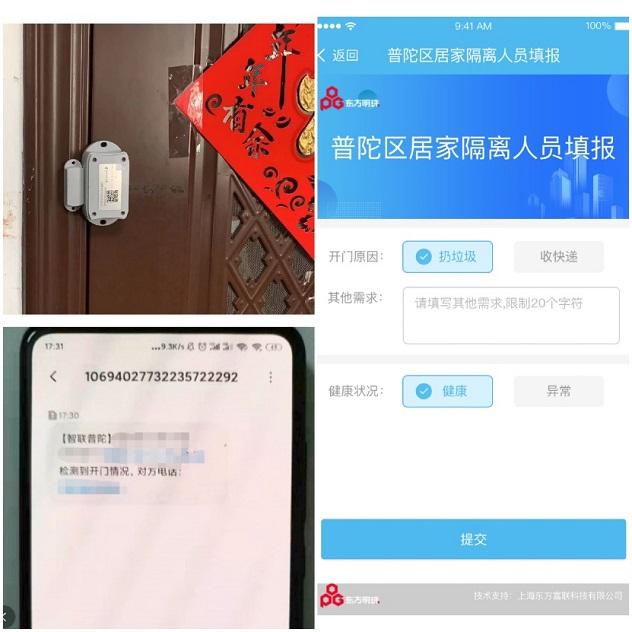 http://www.reviewcode.cn/wulianwang/117258.html