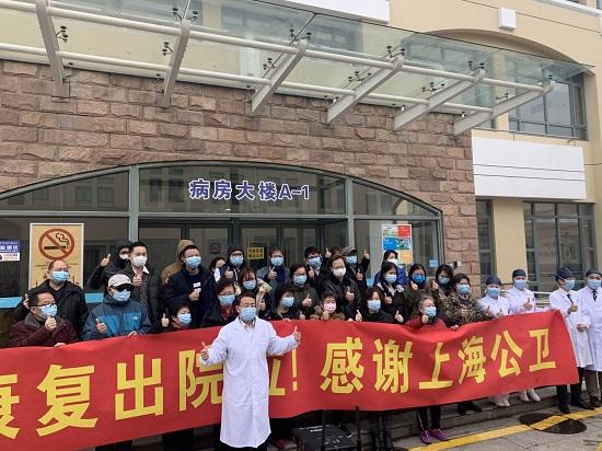 最新!上海28例确诊病例今日出院6人愿捐献血浆