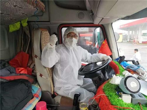 """卡車司機電台講述""""公路英雄""""逆非凡网赚网行之路:去武漢需要勇氣但我一點也不后悔"""