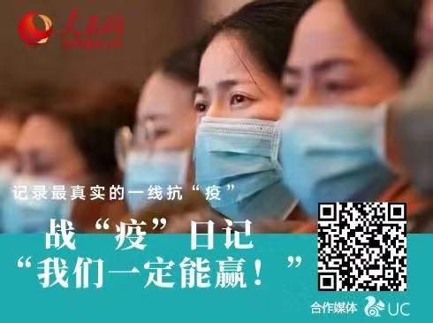 http://www.weixinrensheng.com/lishi/1587659.html