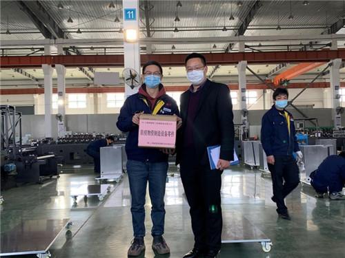 上海企业临危受命72小时完成防护服产线零部件赶制任务