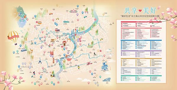 �中享�趣2020年上海市民文化�