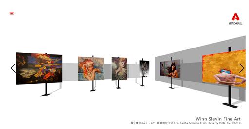 """""""艺术上海""""线上线下联动助力艺术行业""""复工复产"""""""