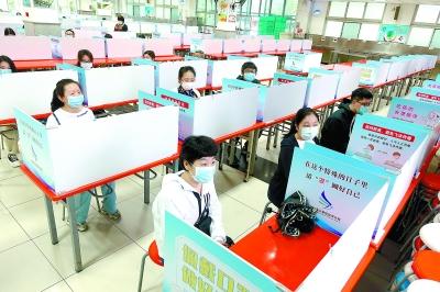 北京:八万余初三生下周一开学中考体育随堂考
