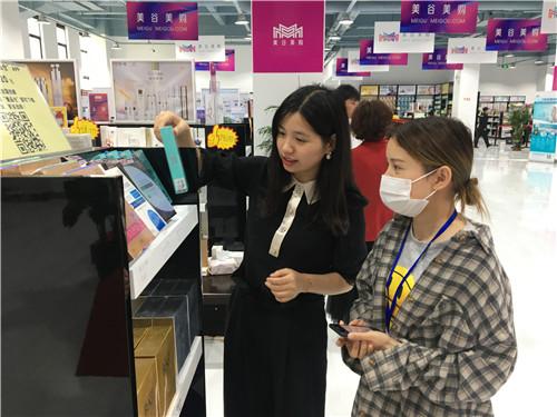http://www.xiaoluxinxi.com/meizhuangrihua/587853.html