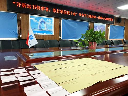 http://www.ahxinwen.com.cn/anhuilvyou/159431.html