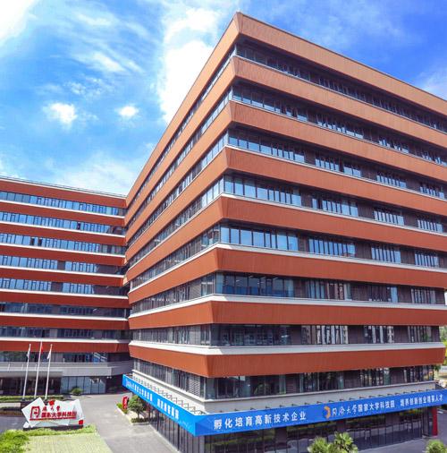嘉定区携手同济大学打造千亿级科技产业园