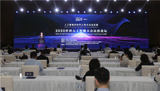 2019年中国人工智能法治发展评估总体得分83.79分
