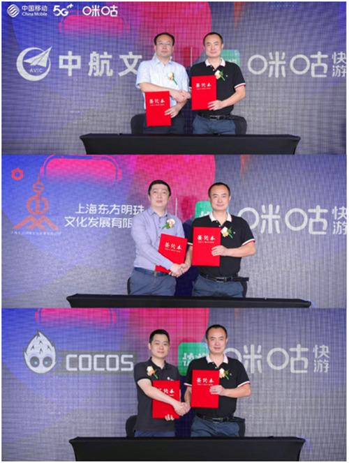 http://www.youxixj.com/baguazixun/337947.html