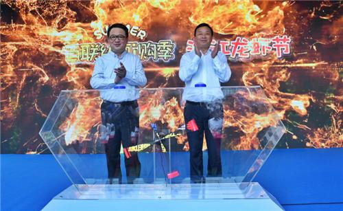 """当上海""""麻小""""有了潜江味道美食也能唤醒消费助力经济升温"""