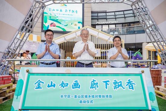 http://www.chnbk.com/shishangchaoliu/15465.html
