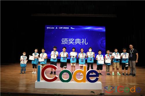 400名青少年同台PKICode第二届国际青少年编程比赛中国区决赛