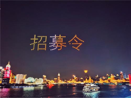 上海�S浦消防招�工作跨界��樱�