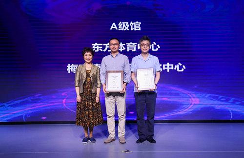 http://www.youxixj.com/wanjiazixun/352895.html