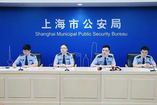 上海警方今年以来侦破各类涉网案件9600余起