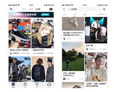 """得物App:""""90后""""占比超七成解锁年轻新消费"""