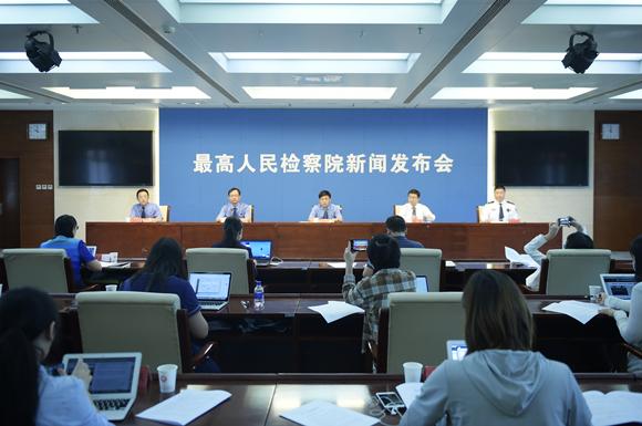 http://www.uchaoma.cn/wenhua/3291754.html