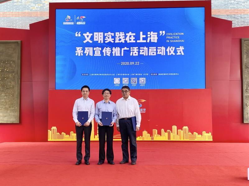 """讲好""""文明实践在上海""""故事,杨浦区新时代文明实践中心揭幕"""