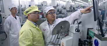 科创板的张江力量:千亿产业集聚展现硬核实力