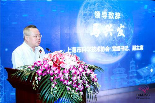 区块链技术创新峰会召开 共推区块链技术与产业发展生态