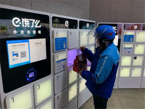"""流动餐车首登外卖平台,饿了么以数字化助力上海""""早餐工程"""""""