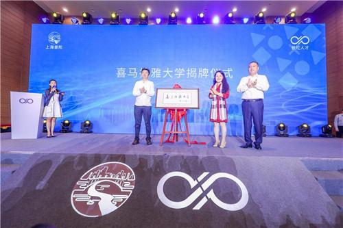 集聚全球高层次人才  上海这个区放出大招