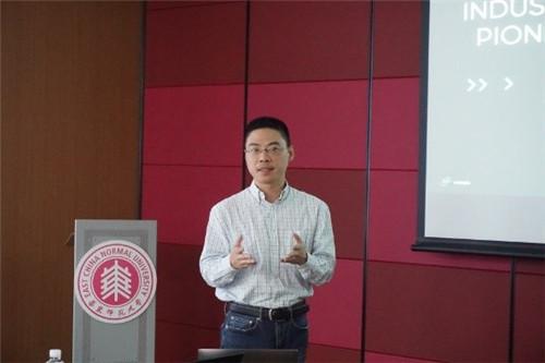 助力企业数字化转型华东师范大学与宏路数据成立智能数据中台联合实验室