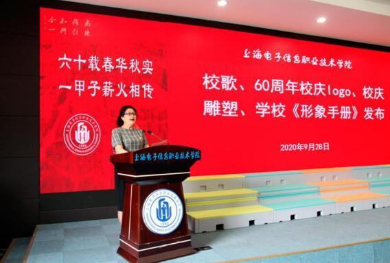 """""""职业的摇篮,技术的未来""""上海"""