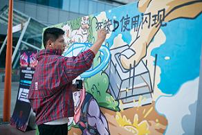 打造城市電競會客廳,楊浦網紅路變身峽谷妙想街區
