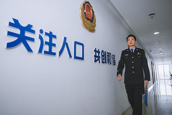 浦东警方稳步推进人口条线实战大练兵