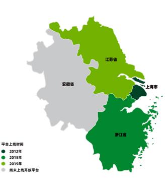 《2020长三角政府数据开放一体化报告》在沪发布